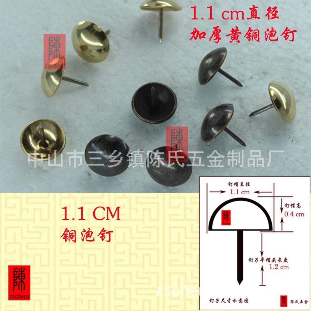 Diameter 0.9 To 7.5cM Size Antique Copper Foam Sofa Nail
