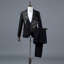 Мужские облегающие костюмы, Модный повседневный приталенный костюм, пиджак, брюки, сценический Свадебный костюм, костюм для выпускного, бел...(Китай)