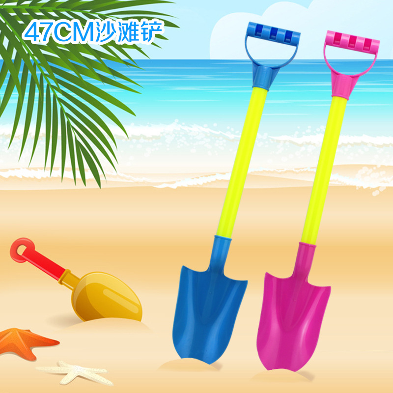 Children s large beach shovel The summer beach plastic shovel Combination tool 47 cm outdoor play