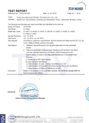 (中国サプライヤー) 無料サンプルwifiのアンテナマグネットベースの受信装置仕入れ・メーカー・工場