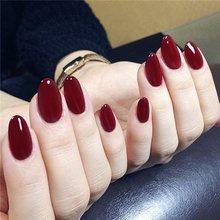 Накладные ногти с таинственным блеском, 24 шт./компл., розовые Искусственные Короткие квадратные накладки на ногти для домашних и офисных веч...(Китай)