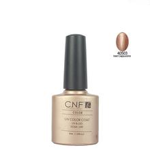 1piece color 40503 CNF nail gel polish 2015 NEWEST color soakoff UV LED LAMP gel nail