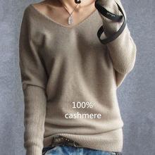 Jednobarevný dámský svetr s výstřihem do V