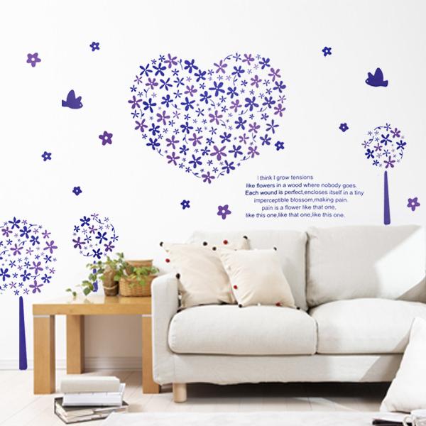 Magic fix wall stickers ofhead romantic wall stickers kr51