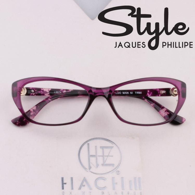 c6ab73d999b Purple Cover Girl Eyeglasses For Women - Bitterroot Public Library