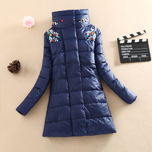 2016 font b Winter b font Latest Fashion Ladies Coat Solid color Loose Big yards Leisure
