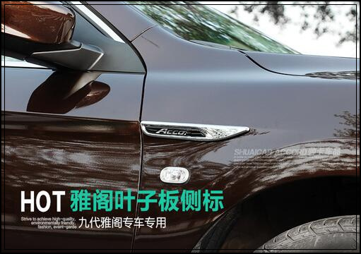 High quality ABS chrome 2pcs Front fender side mark adornment car body side mark with logo