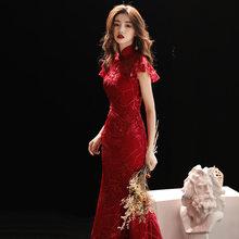 Бургундское платье Ципао для свадьбы, длинное платье Чонсам в современном китайском стиле, сексуальное платье чонсам, Восточно-китайское п...(Китай)