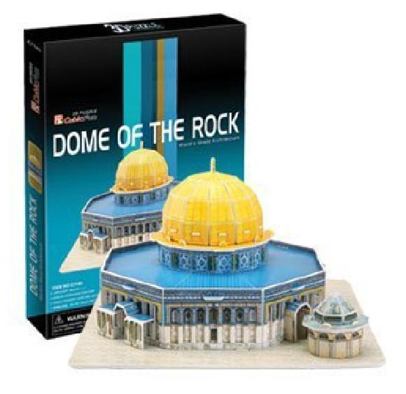 Jerusalem House Puzzle: Popular Mosque 3d Model-Buy Cheap Mosque 3d Model Lots