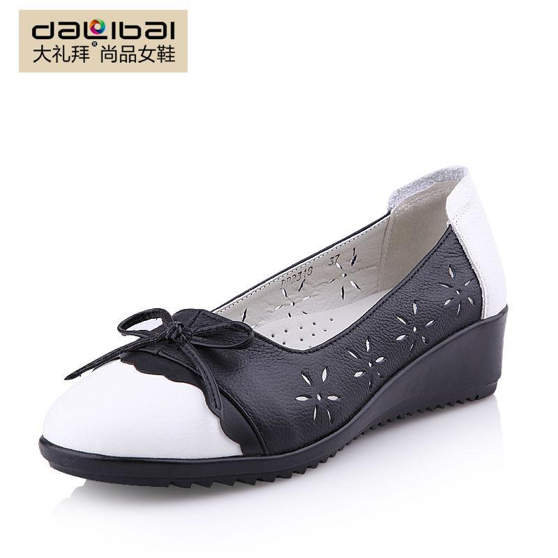 Cheap Flat Shoes Bulk