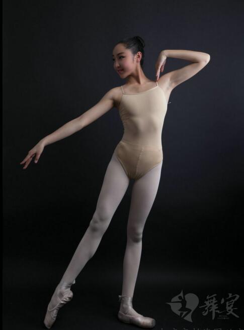 Nude Colored Leotards 56