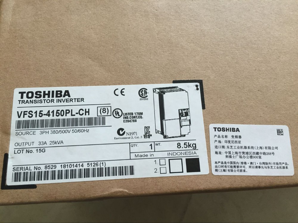 original toshiba 15kw converter vfs15 4150pl ch toshiba inverter buy toshiba inverter vfs15. Black Bedroom Furniture Sets. Home Design Ideas