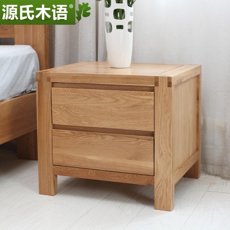genji langue de bois bois massif ch ne table de chevet deux tiroirs petite table d. Black Bedroom Furniture Sets. Home Design Ideas