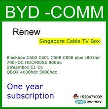 Subscription key for Black box C600 C601 C608 C808  c801 hd 700HDC HDC900SE 800SE C1 QBOX 4000hdc 5000hdc Singapore Cable TV Box