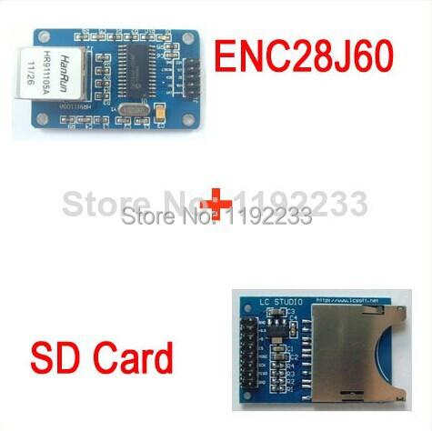 ENC28J60 Ethernet LAN Network Module Schematic For Arduino