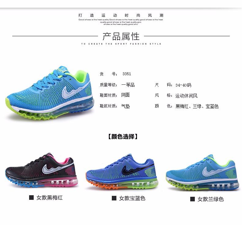 1d3b396b2ec Värvilised jooksutossud naistele Värvilised jooksutossud naistele  Värvilised jooksutossud naistele Värvilised jooksutossud naistele ...