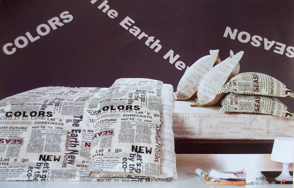english newspaper mens bedding set queen full size quilt duvet cover bedspread bed in a bag. Black Bedroom Furniture Sets. Home Design Ideas