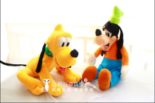 2pcs/lot PLUTO Dog And GOOFY Dog Plush Toys,Mickey Mouse Friend 30cm Goofy Dog+28cm Pluto Dog Plush Toys