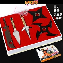 5Pcs Set Naruto Shuriken Minato Yondaime Hokage Kunai Weapon Broadsword Zabuza s Weapon Japan Anime Cosplay