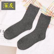 5 пара/лот, мужские хлопковые и шерстяные плотные теплые носки, Компрессионные носки, белые однотонные носки 10 цветов, мужские носки(Китай)