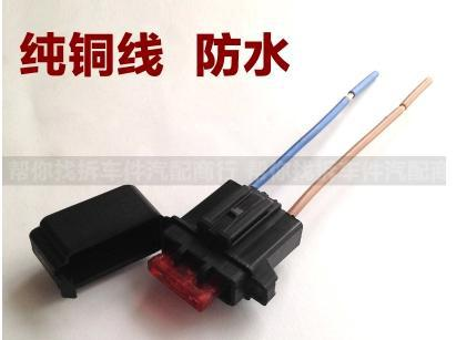 imports of copper wire in the fuse box car fuse socket no. Black Bedroom Furniture Sets. Home Design Ideas