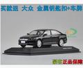 New Volkswagen Passat 1 43 origin car model alloy diecast metal VW Classic cars Toy limit