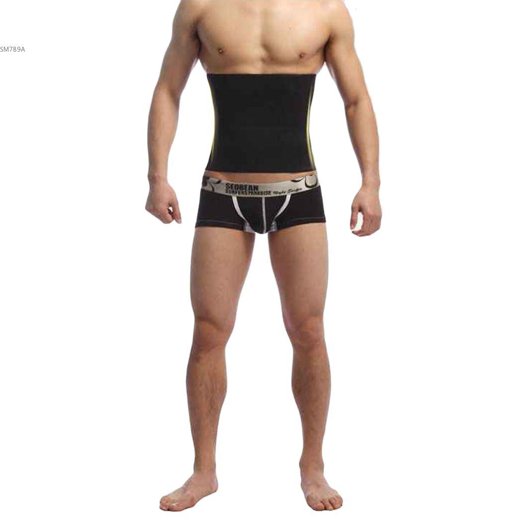 Fat Underwear 55