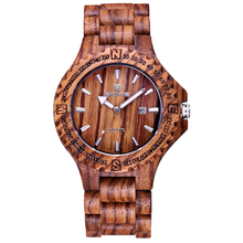 SKONE Brand New Arrival Men Dress Watch Fahion Wooden Quartz Watch with Calendar Display Bangle Natural Wood Watches Relogio