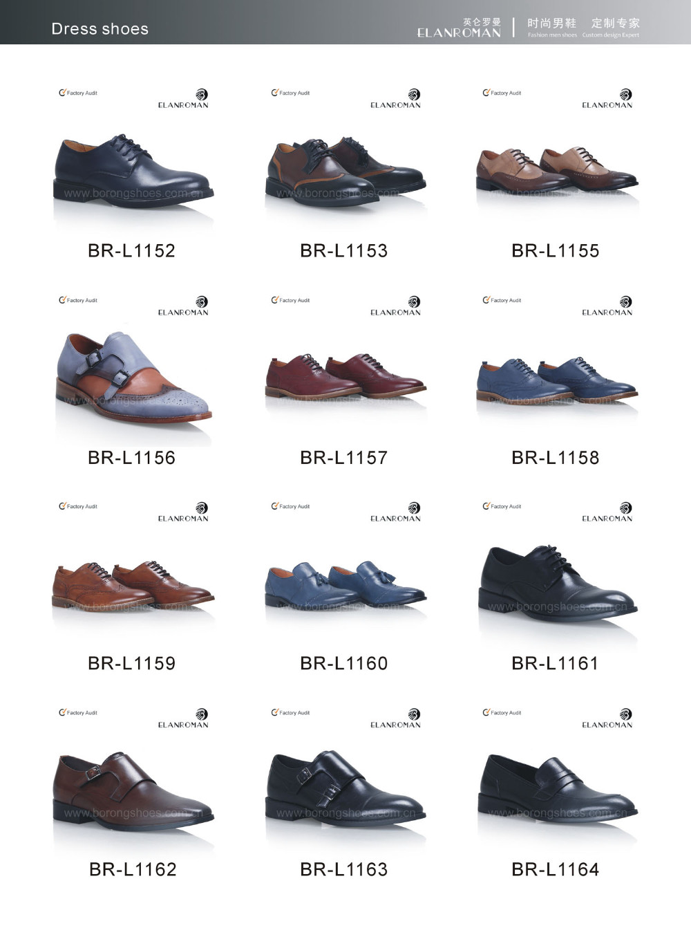 Best Name Brand Mens Dress Shoes