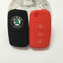silicone protection case for Skoda Yeti Superb Rapid Octavia Fabia Combi citigo roomster key cover car shops best gift