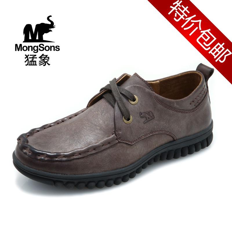 Elephant агент по закупкам особое счётчик италия - стиль ручной работы шитьё в кожа телёнка кожа свободного покроя обувь