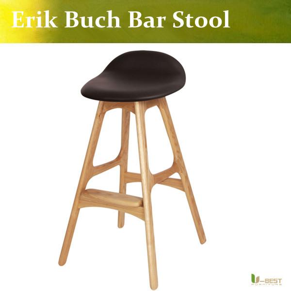 Erik Buch Bar Stool 187 Бизнес журнал