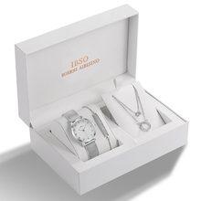 IBSO женский набор кварцевых часов, дизайнерский браслет, ожерелье, комплекты с часами Женский комплект украшений, модный серебристый компле...(Китай)
