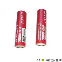 A pair Purple IMR 18650 35A 2500mAh 3.7v Rechargeable Flat Top Batteries