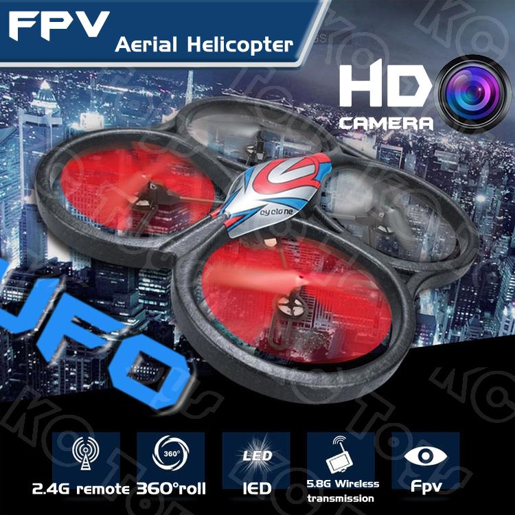 2014 New WLtoys V666 FPV Quadcopter Drone With Camera 5.8G Quadrocopter 4CH 6