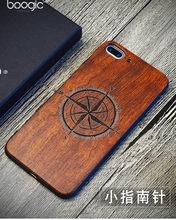 Горячий компас пират из натурального дерева чехол для телефона чехол для Iphone 6 6S 6Plus 7 8 Plus 5 5S SE X Coque Iphone8 Деревянный чехол s(Китай)