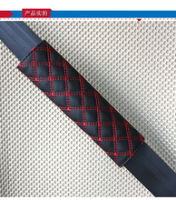 Seat belt cover shoulder pad   Classic car seat safe belt cover for man   Red/white thread belt pets