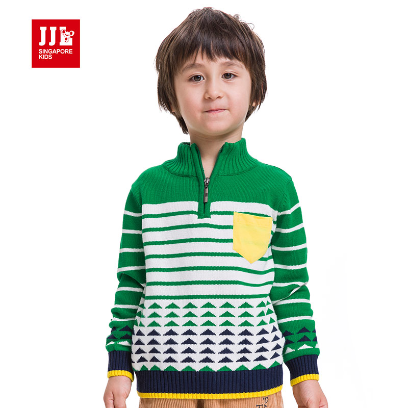 Sweaters Design For Kids