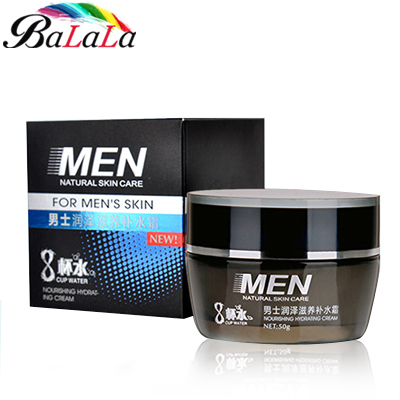Men-s-Skin-Care-Products-Moisturizing-Cream-Skin-Whitening