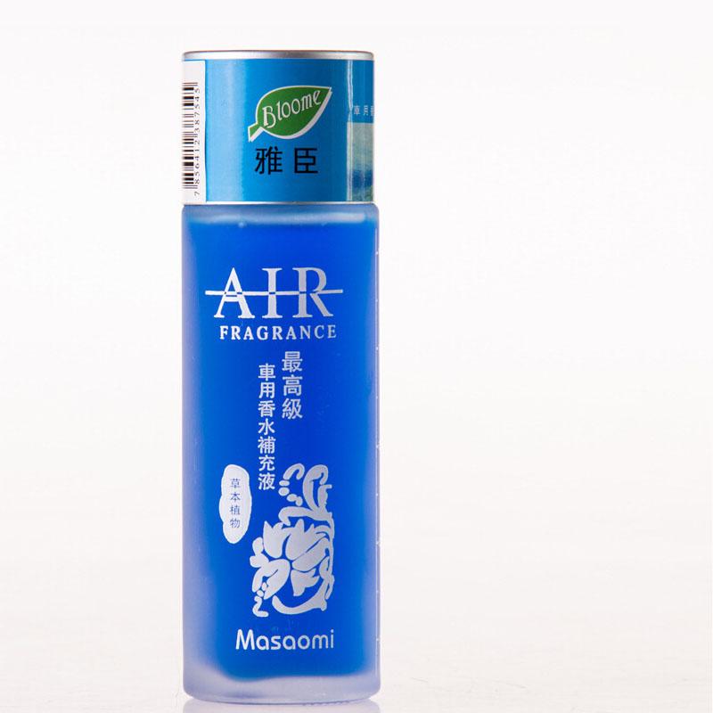 recharge de parfum de voiture voiture d sodorisant bouteille parfums 100 d 39 origine parfum hommes. Black Bedroom Furniture Sets. Home Design Ideas