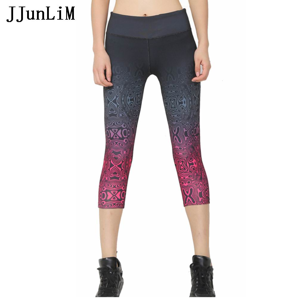 Online Buy Wholesale Yoga Shorts From China Yoga Shorts: Online Buy Wholesale Sexy Yoga Pants From China Sexy Yoga