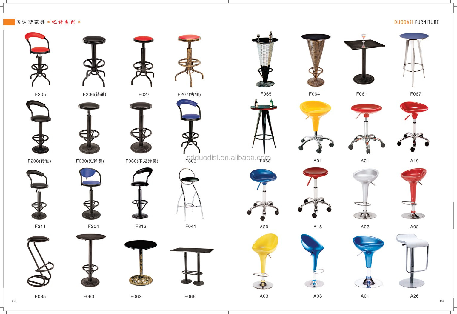 High Quality Beautiful Outdoor Pvc Resin Bar Stools With Wheels J006 Bh