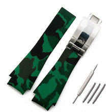 Аксессуары для часов, мужской Камуфляжный резиновый ремешок для часов, ремешок для часов, 20 мм, женские водонепроницаемые силиконовые спорт...(Китай)