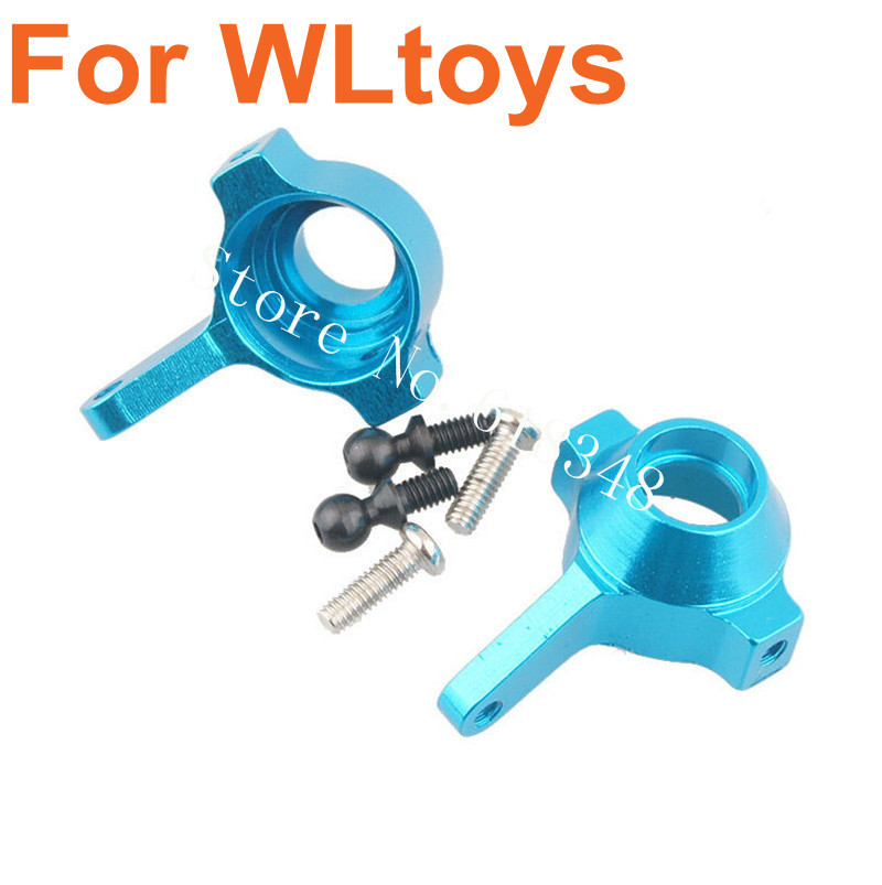 WLtoys A959 A969 A979 Spare Parts Upgrade Aluminum Front Steering Hub L/R Base C A959-05 580023 For HSP 1/18 Scale Model RC Car