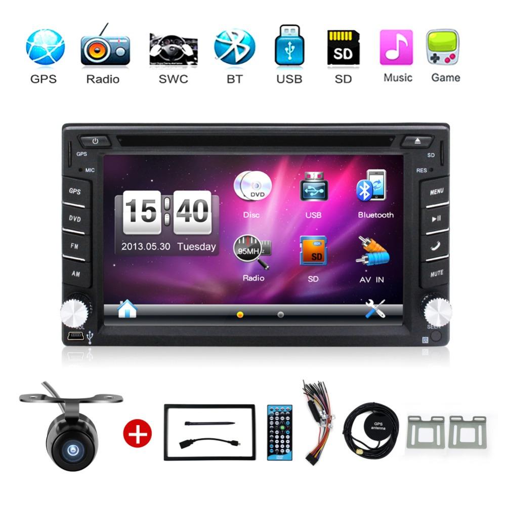 2 din car dvd player gps navigation universal car radio audio stereo in dash bluetooth auto. Black Bedroom Furniture Sets. Home Design Ideas