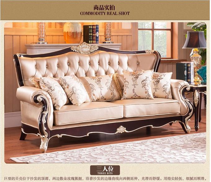 terrific european style living room furniture   2015 New Style Leather Sofa Living Room Furniture Sofa ...