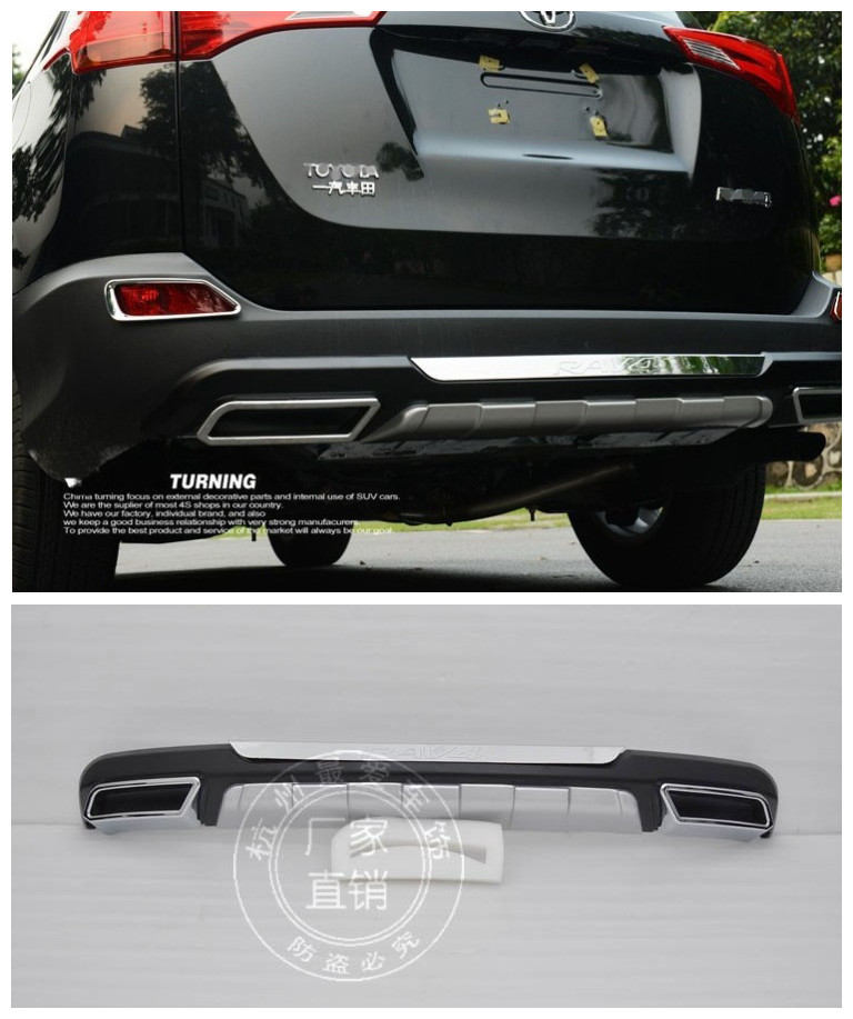 rear bumper sill protector for 2013 2014 toyota rav4 rav 4 new in chromium styling from. Black Bedroom Furniture Sets. Home Design Ideas