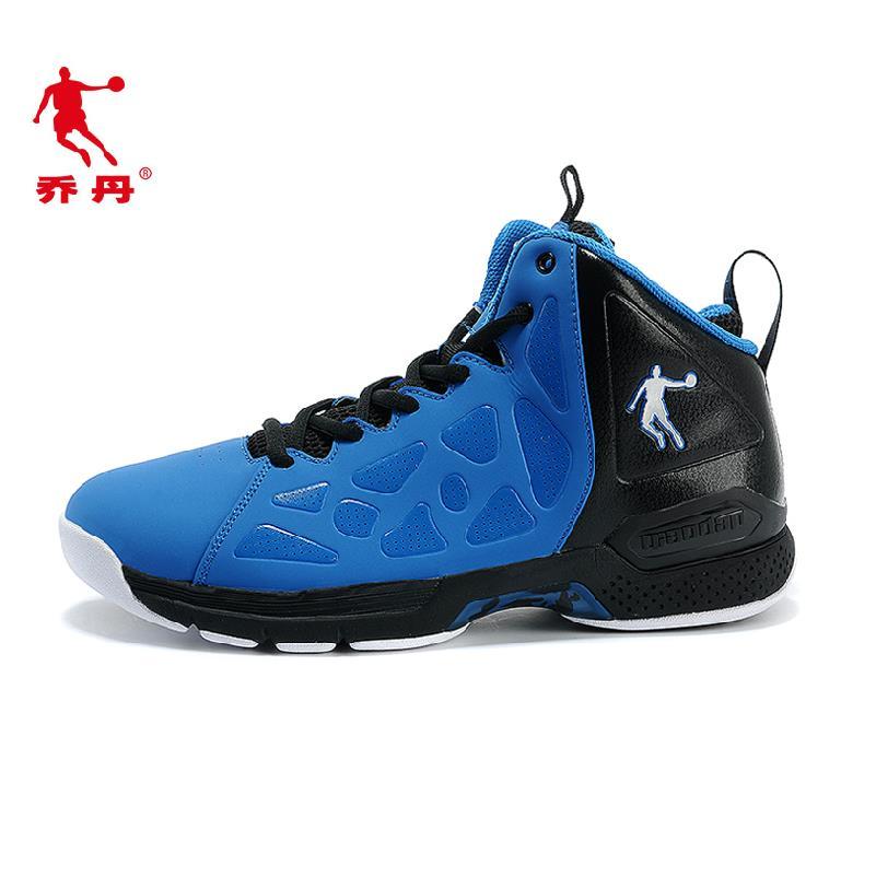 f67364f66c3 zapatos baratos de baloncesto Jordan para los hombres - Santillana ...