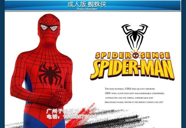 DB23580 Adult spiderman costume-9