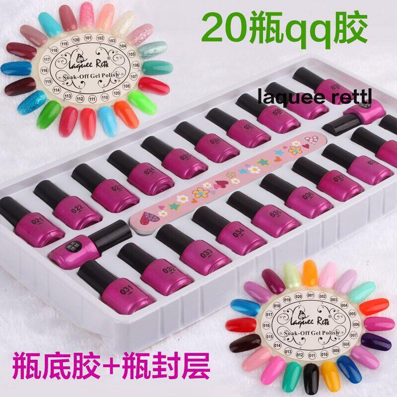 Laquee rettl Kit 20 bottles Top UV LED Gel Nail Polish 120 colors to choose 8ml